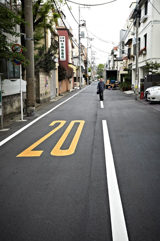 Tokyo Encounter - Yanaka